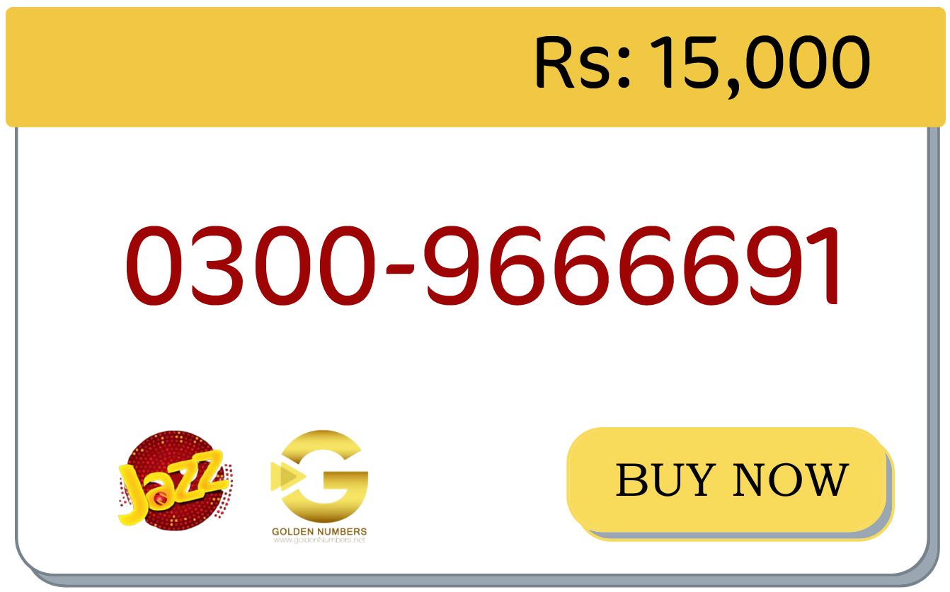 0300 96 series number
