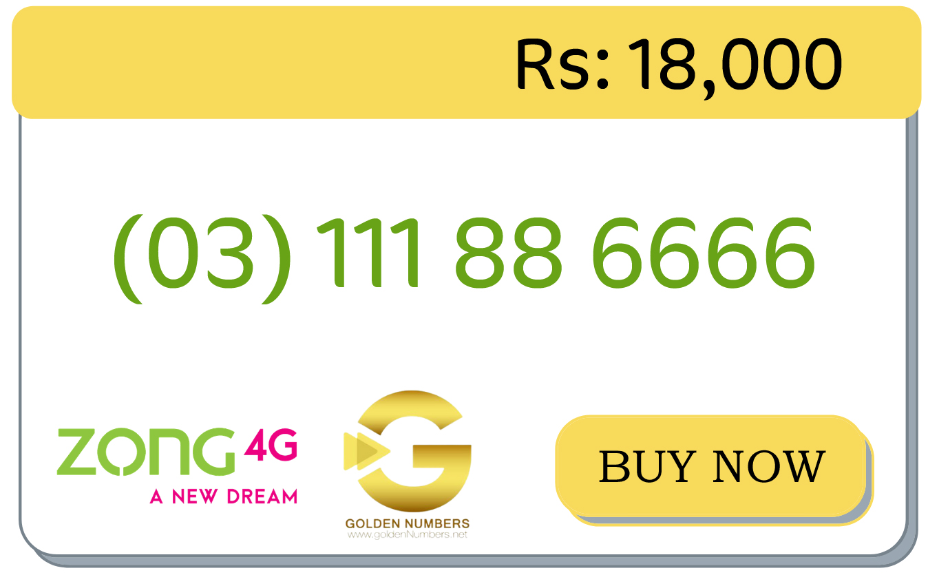 zong uan number available