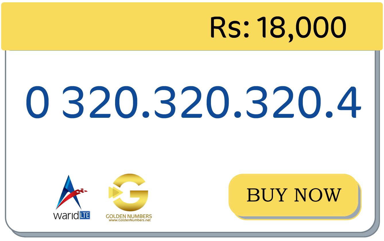 warid golden numbers - goldennumbers.net