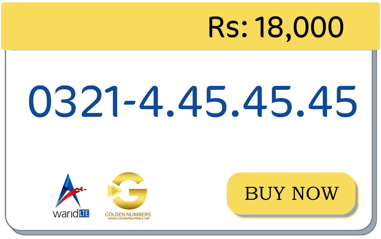 warid 0321 golden number warid easy number for sale in Pakistan