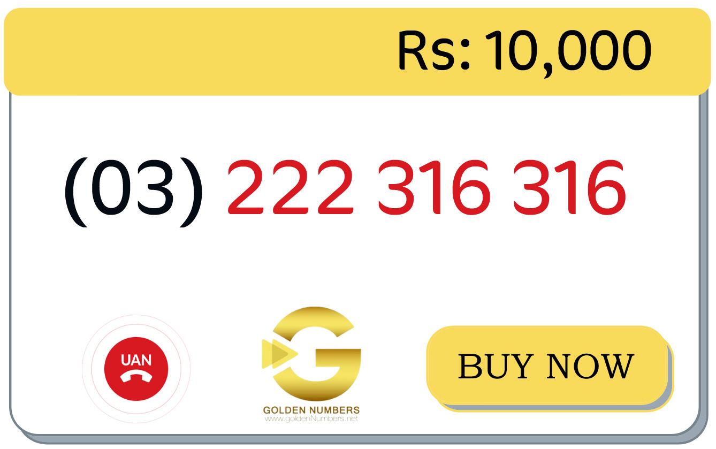 uan number for sale