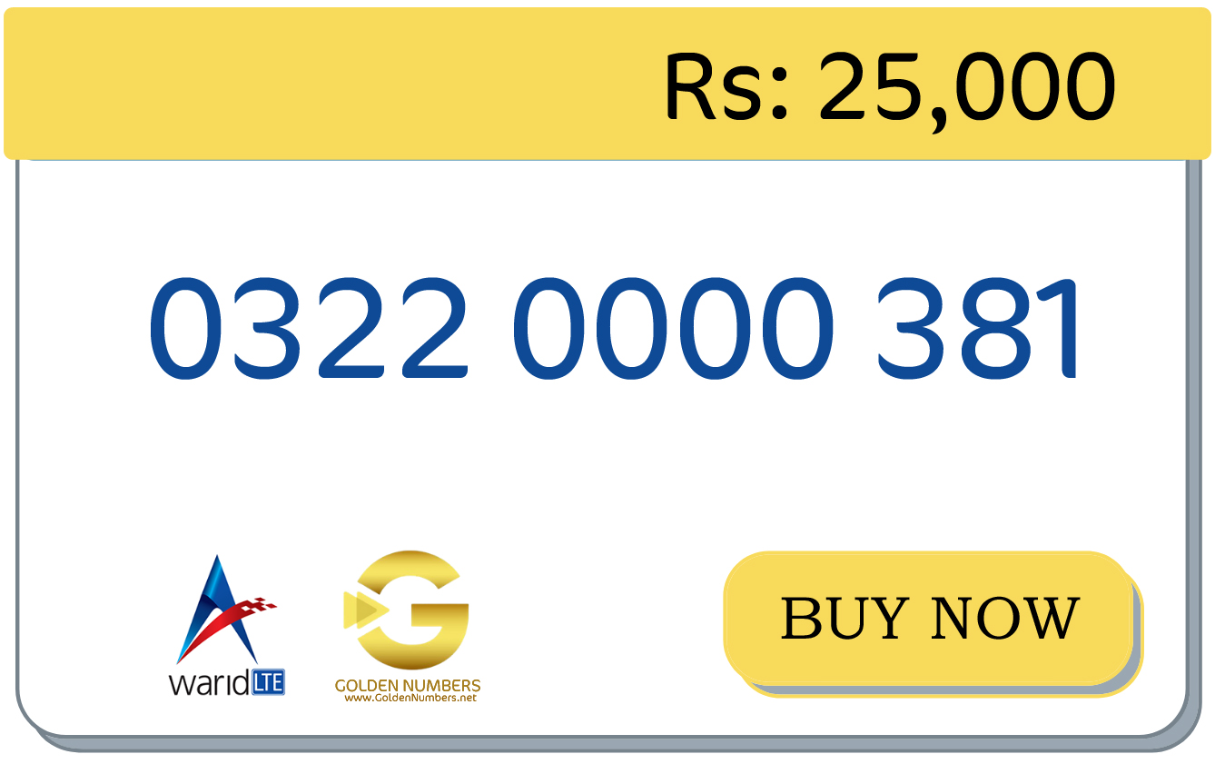 381 mobile number