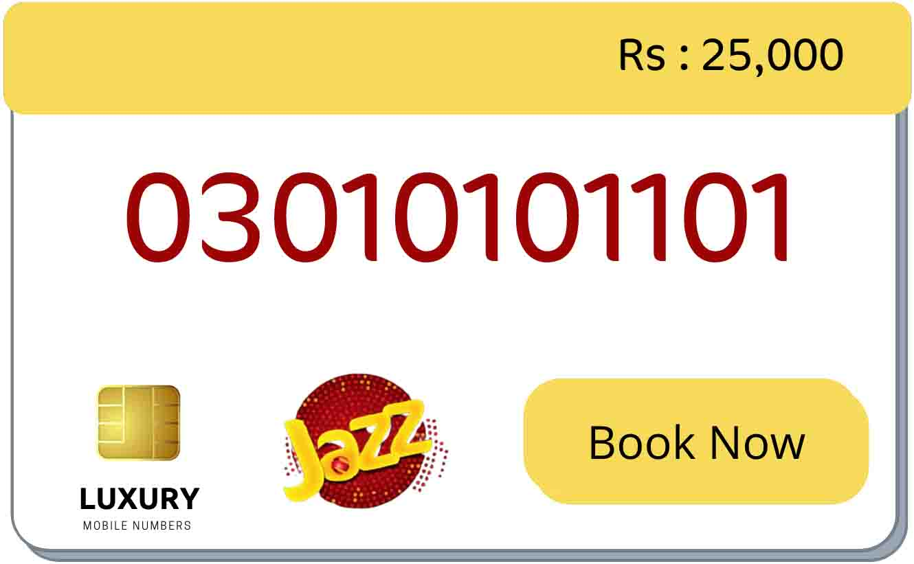 two digit vip number