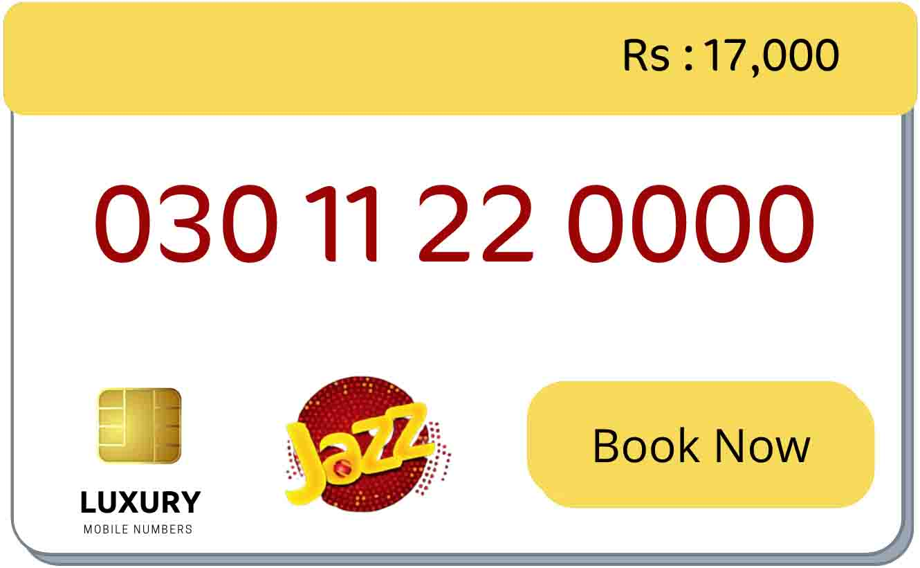 1122 number for sale
