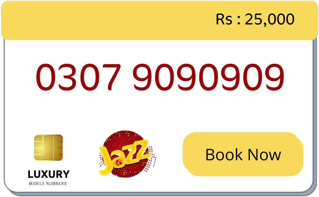 9090 mobile number