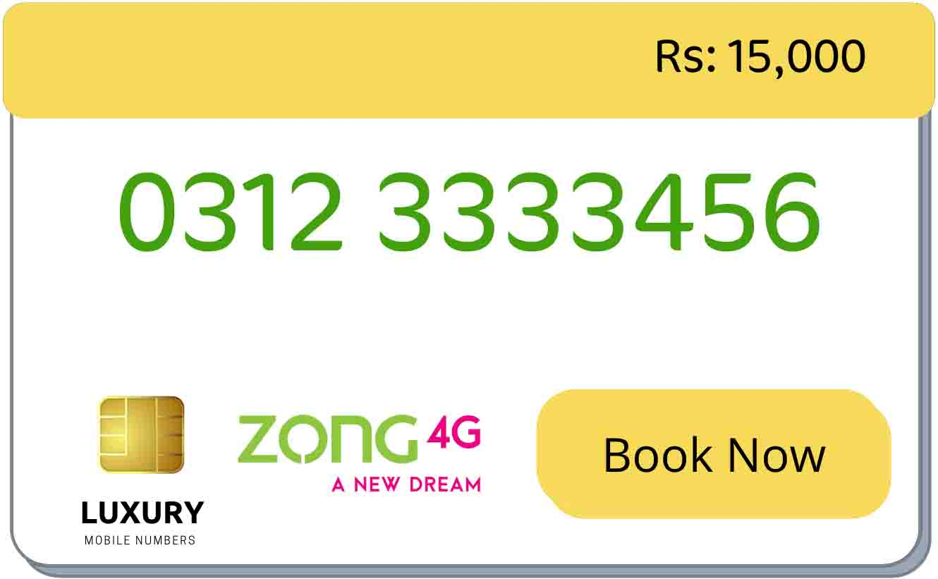 zong number lahore series