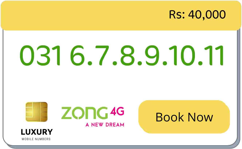 golden numbers for sale in karachi