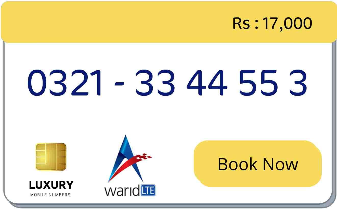 warid 0321 golden number warid easy number