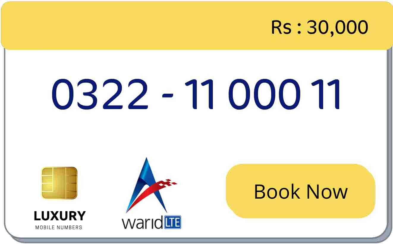 warid 0322 golden number