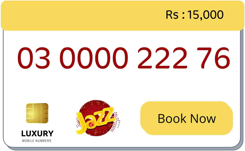 karahi series golen number for sale