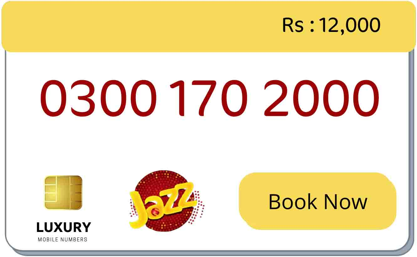 0300 lahore number