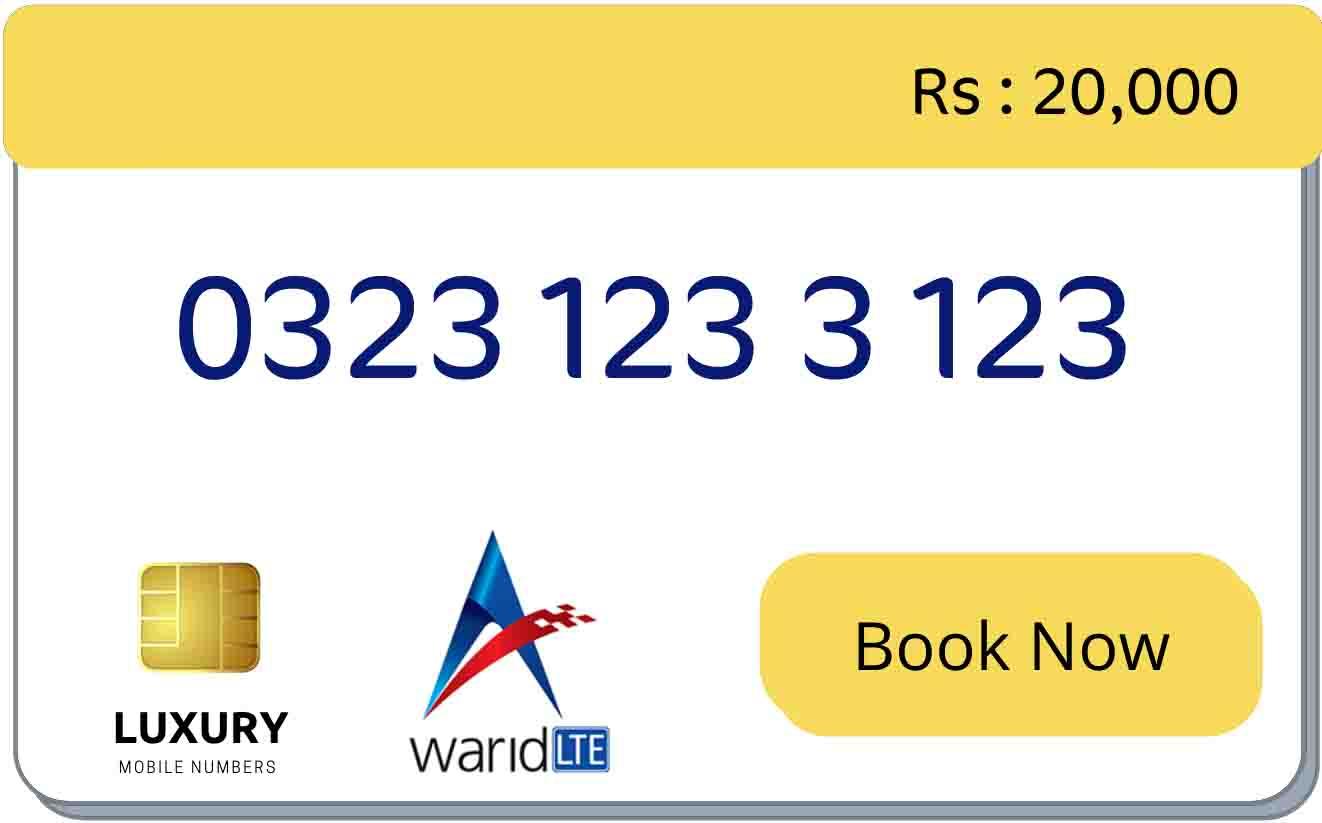 warid vip mobile numbers