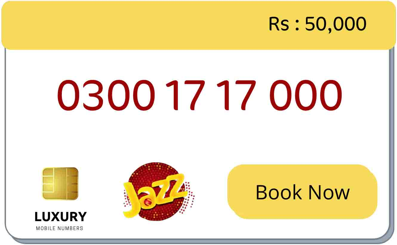 0300 vip mobile number